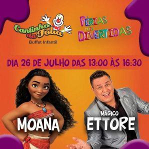Moana_tony